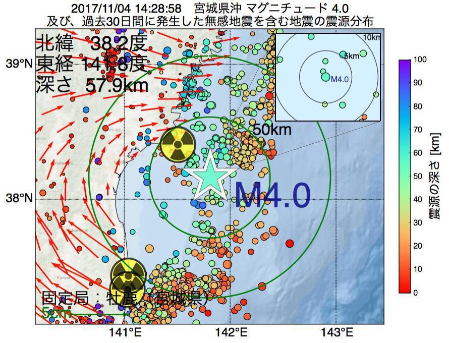 地震震源マップ:2017年11月04日 14時28分 宮城県沖でM4.0の地震