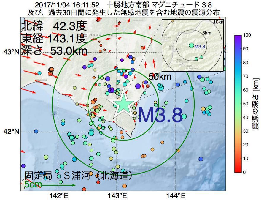 地震震源マップ:2017年11月04日 16時11分 十勝地方南部でM3.8の地震