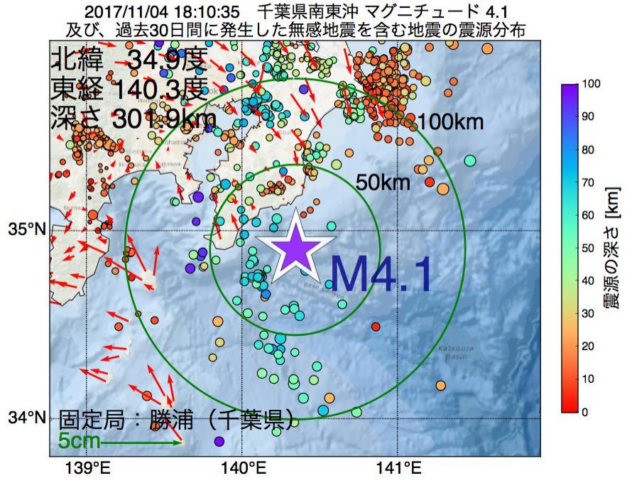 地震震源マップ:2017年11月04日 18時10分 千葉県南東沖でM4.1の地震