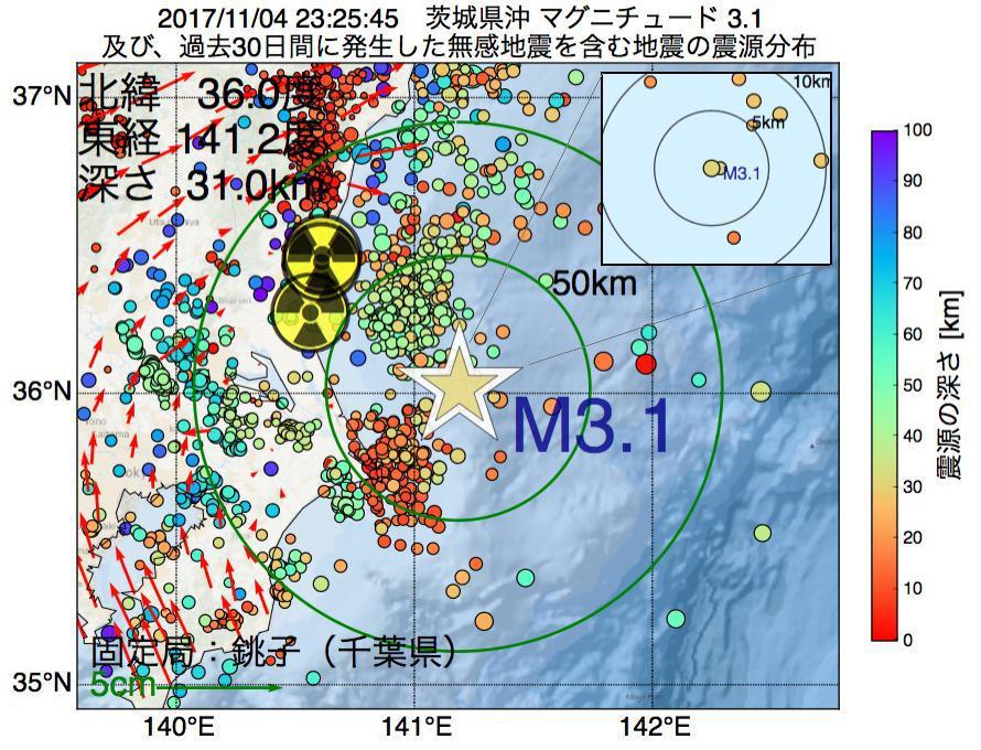 地震震源マップ:2017年11月04日 23時25分 茨城県沖でM3.1の地震