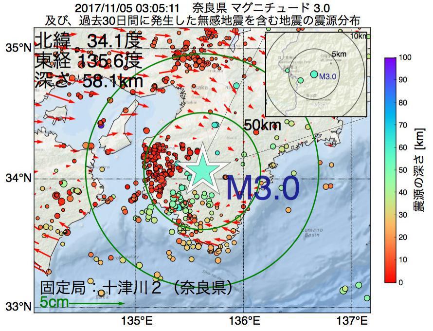 地震震源マップ:2017年11月05日 03時05分 奈良県でM3.0の地震