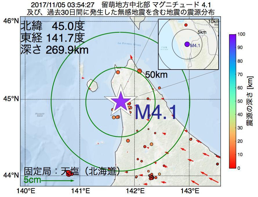 地震震源マップ:2017年11月05日 03時54分 留萌地方中北部でM4.1の地震