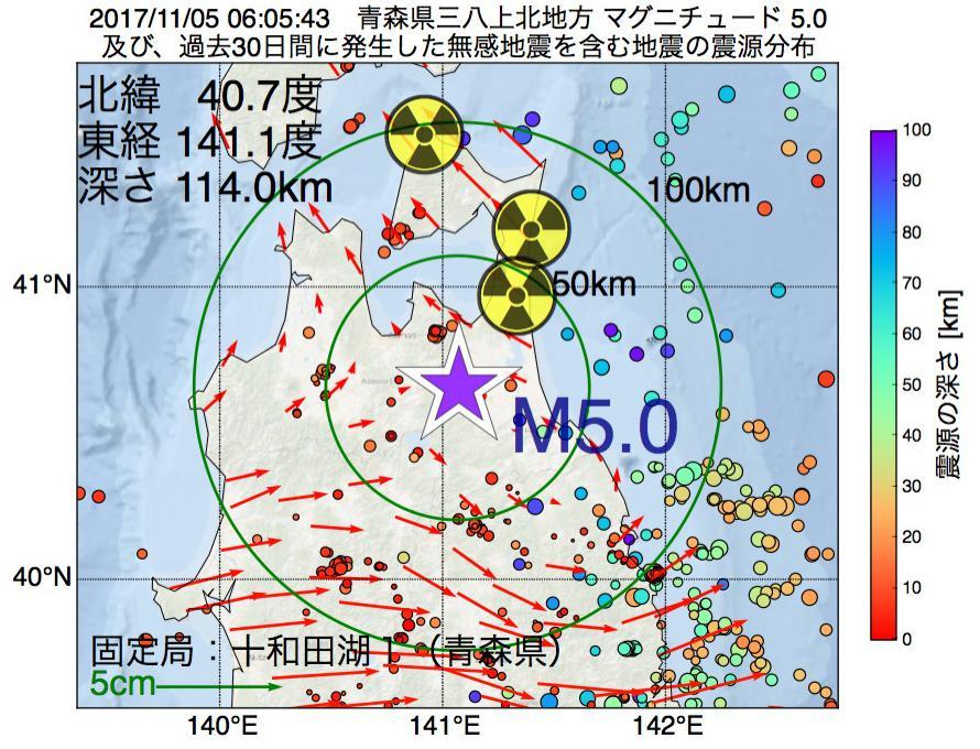地震震源マップ:2017年11月05日 06時05分 青森県三八上北地方でM5.0の地震