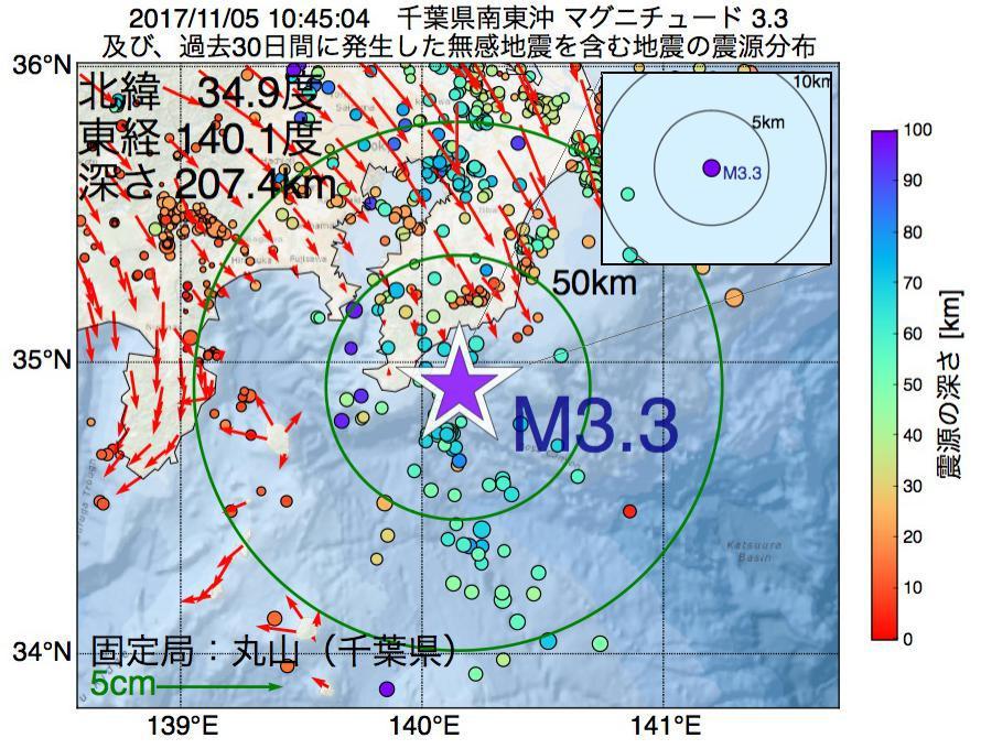 地震震源マップ:2017年11月05日 10時45分 千葉県南東沖でM3.3の地震