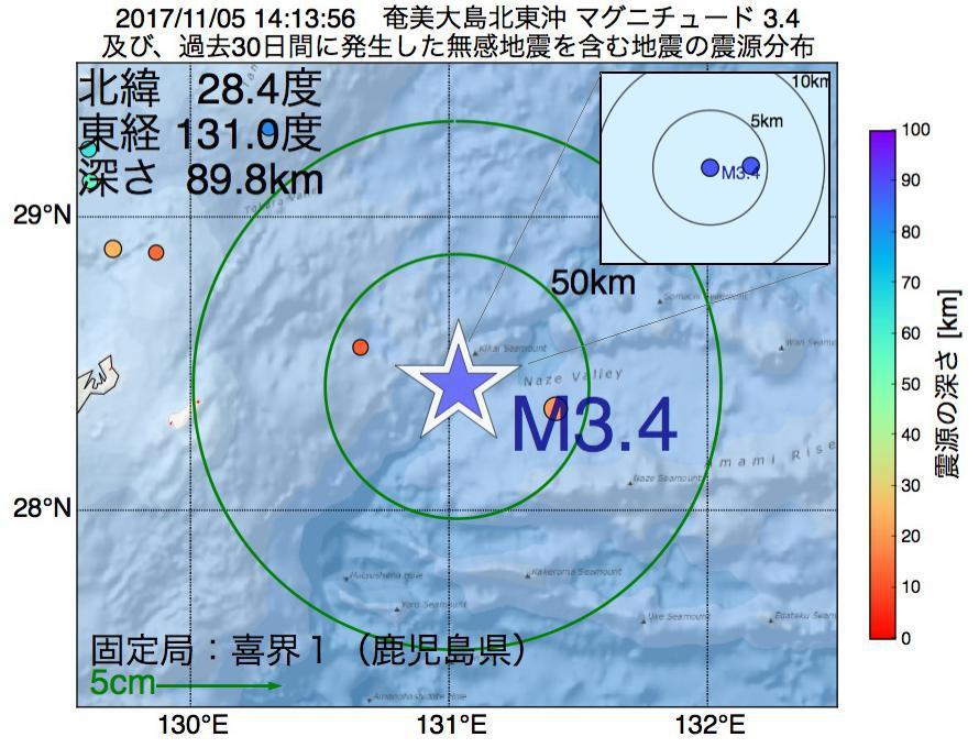 地震震源マップ:2017年11月05日 14時13分 奄美大島北東沖でM3.4の地震