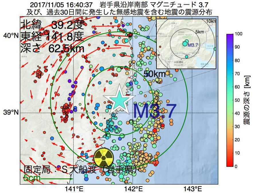 地震震源マップ:2017年11月05日 16時40分 岩手県沿岸南部でM3.7の地震