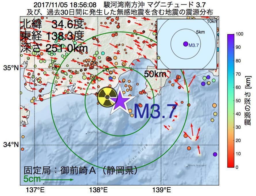 地震震源マップ:2017年11月05日 18時56分 駿河湾南方沖でM3.7の地震