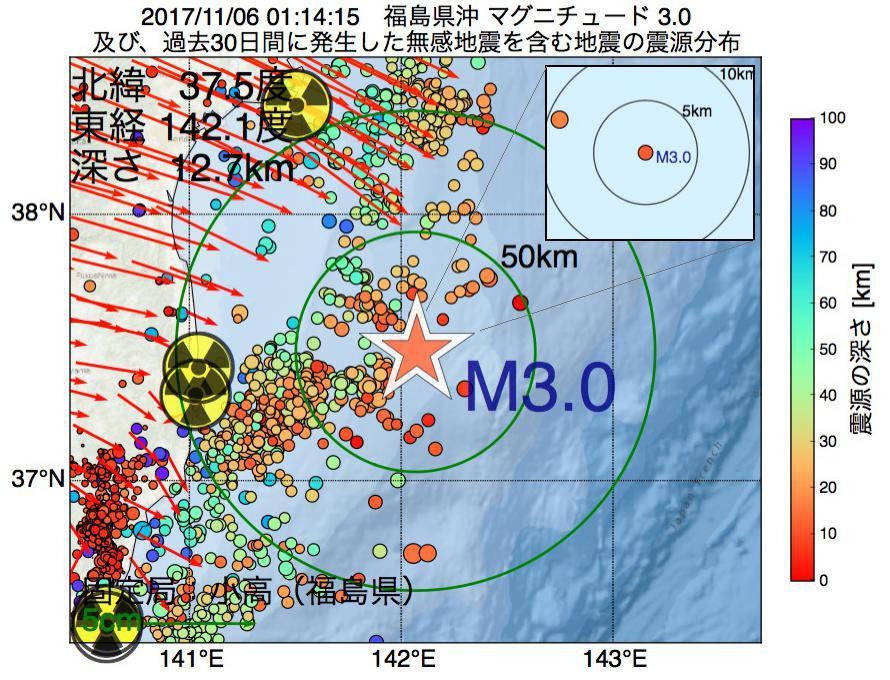 地震震源マップ:2017年11月06日 01時14分 福島県沖でM3.0の地震