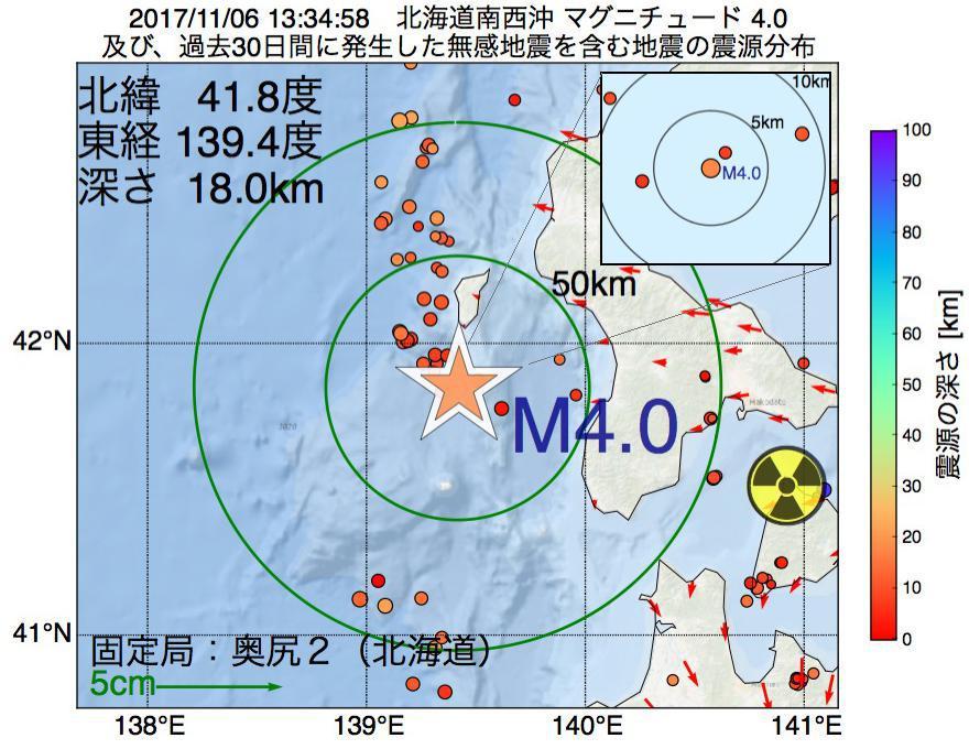 地震震源マップ:2017年11月06日 13時34分 北海道南西沖でM4.0の地震