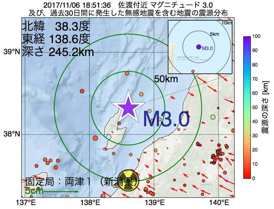 地震震源マップ:2017年11月06日 18時51分 佐渡付近でM3.0の地震