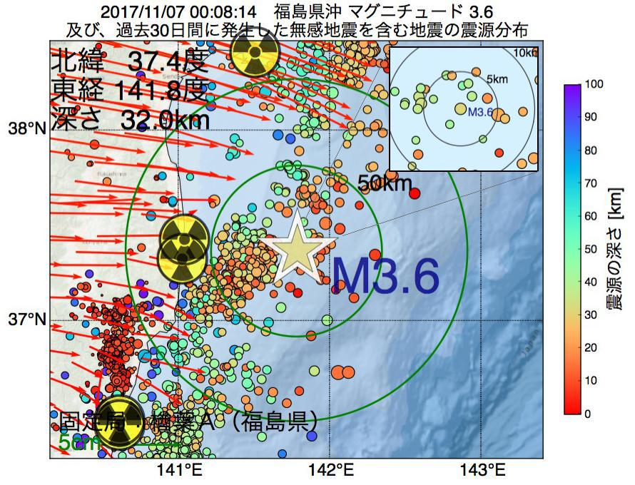 地震震源マップ:2017年11月07日 00時08分 福島県沖でM3.6の地震
