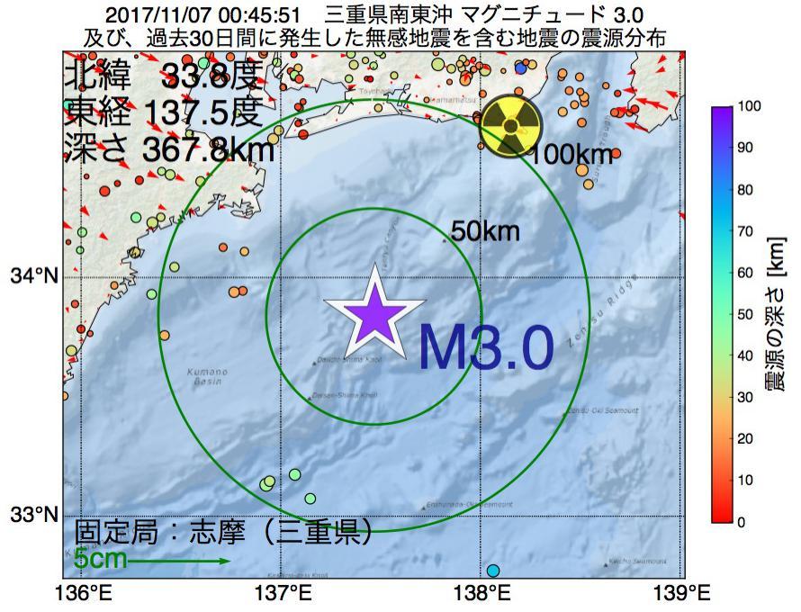 地震震源マップ:2017年11月07日 00時45分 三重県南東沖でM3.0の地震