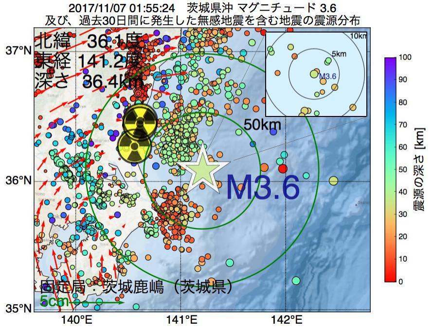 地震震源マップ:2017年11月07日 01時55分 茨城県沖でM3.6の地震