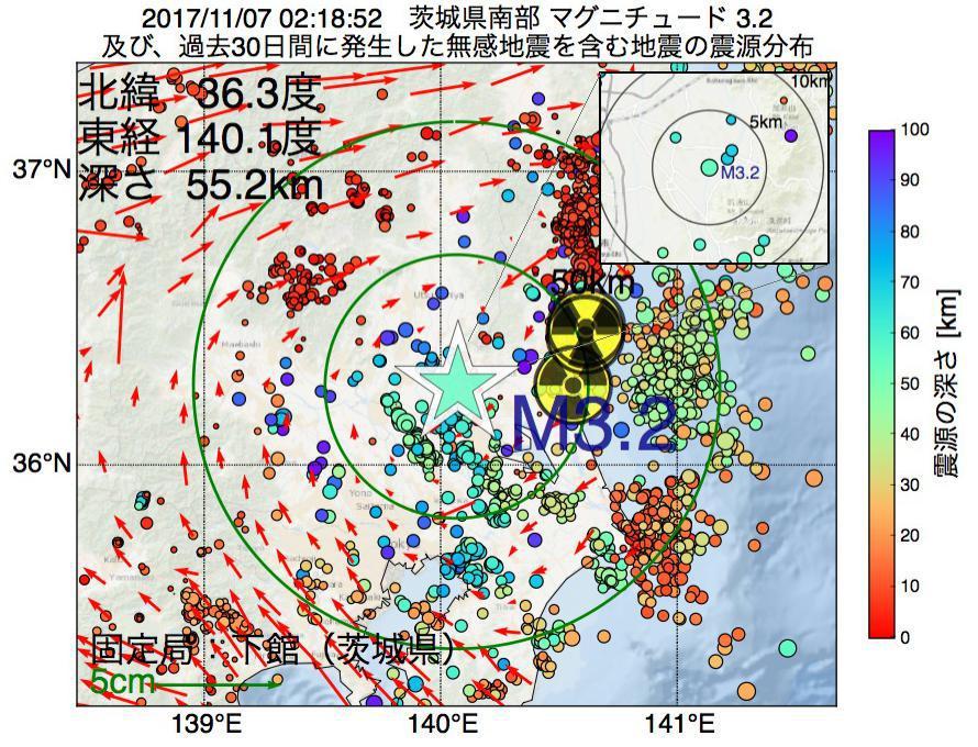 地震震源マップ:2017年11月07日 02時18分 茨城県南部でM3.2の地震