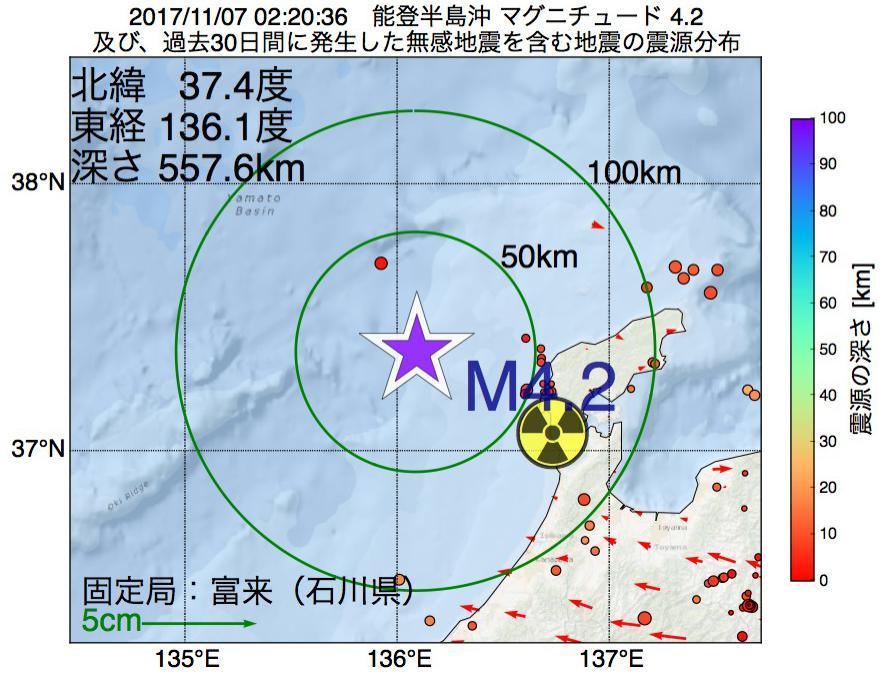 地震震源マップ:2017年11月07日 02時20分 能登半島沖でM4.2の地震