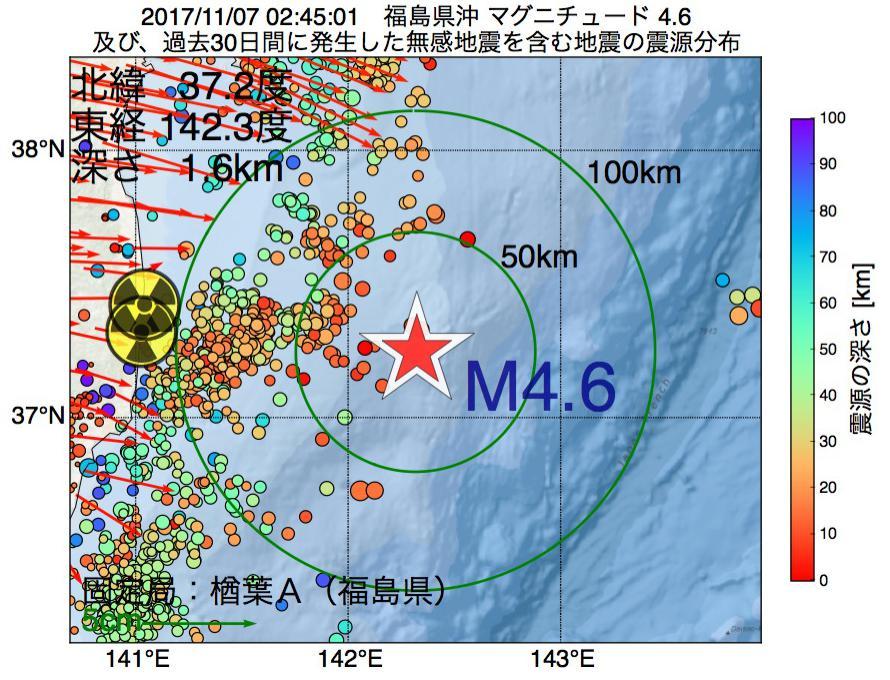 地震震源マップ:2017年11月07日 02時45分 福島県沖でM4.6の地震