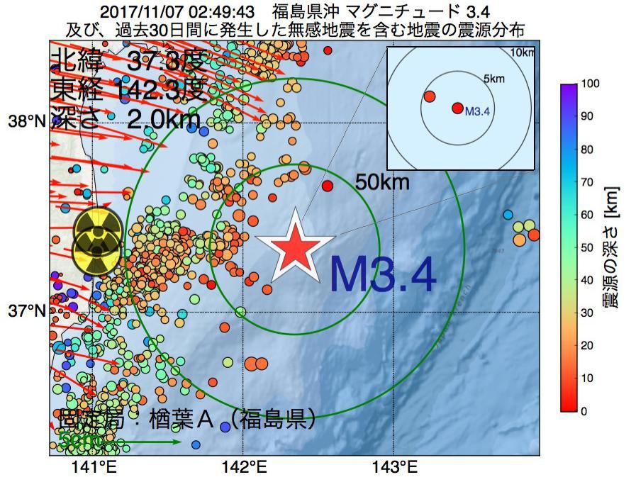 地震震源マップ:2017年11月07日 02時49分 福島県沖でM3.4の地震
