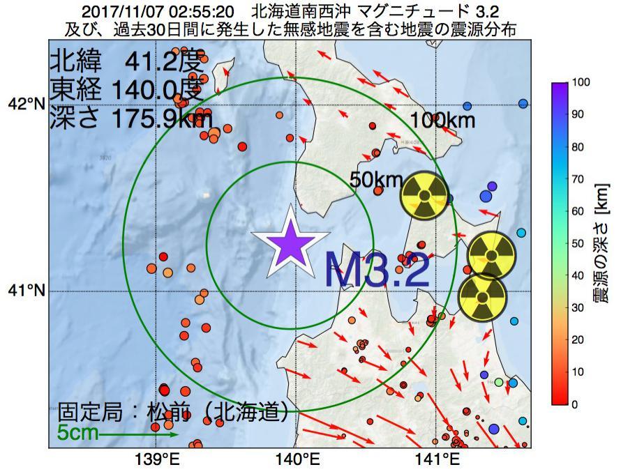 地震震源マップ:2017年11月07日 02時55分 北海道南西沖でM3.2の地震