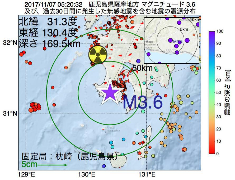 地震震源マップ:2017年11月07日 05時20分 鹿児島県薩摩地方でM3.6の地震