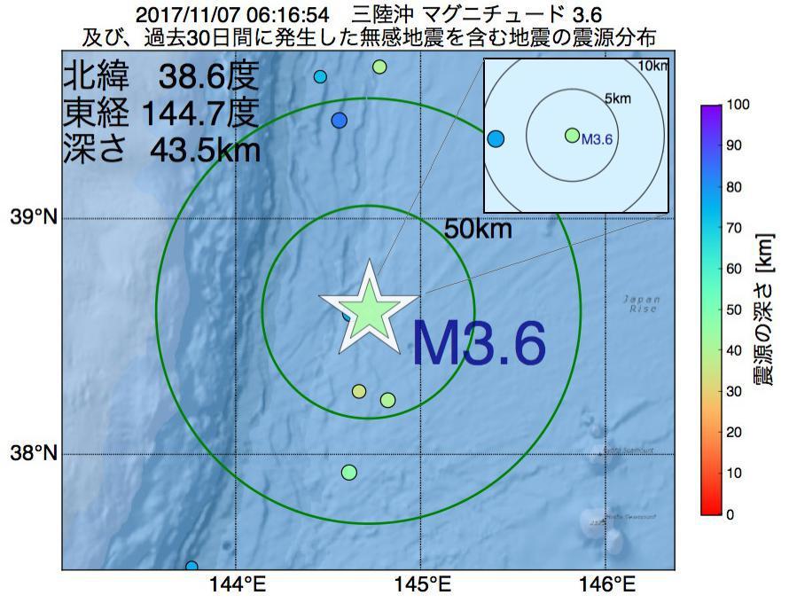 地震震源マップ:2017年11月07日 06時16分 三陸沖でM3.6の地震