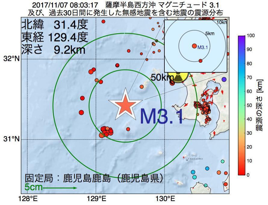 地震震源マップ:2017年11月07日 08時03分 薩摩半島西方沖でM3.1の地震