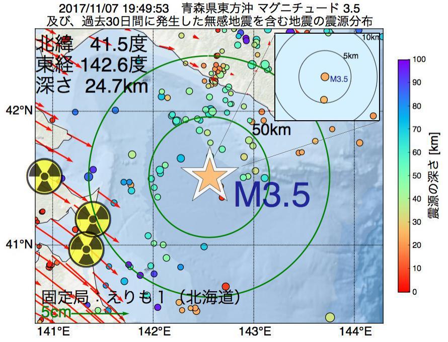 地震震源マップ:2017年11月07日 19時49分 青森県東方沖でM3.5の地震