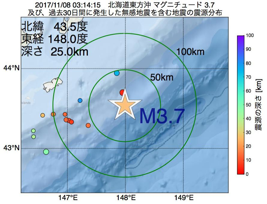 地震震源マップ:2017年11月08日 03時14分 北海道東方沖でM3.7の地震