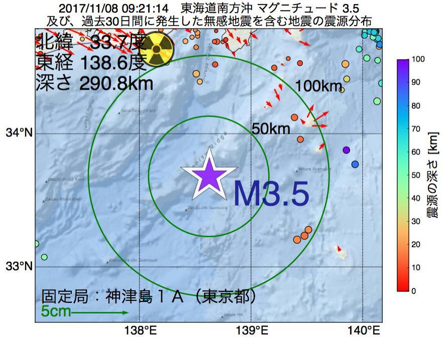 地震震源マップ:2017年11月08日 09時21分 東海道南方沖でM3.5の地震