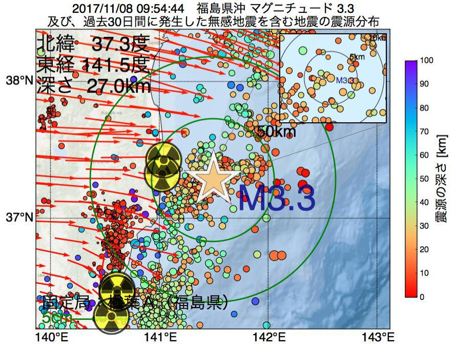地震震源マップ:2017年11月08日 09時54分 福島県沖でM3.3の地震