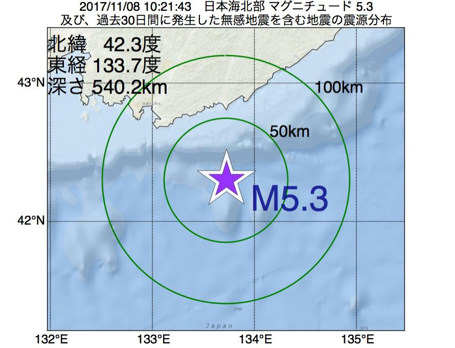 地震震源マップ:2017年11月08日 10時21分 日本海北部でM5.3の地震