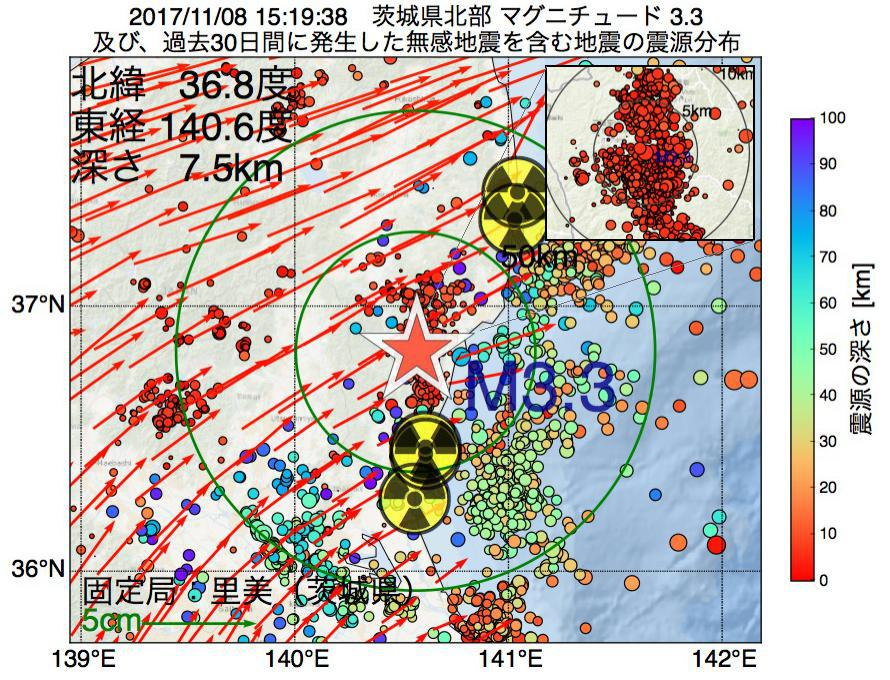 地震震源マップ:2017年11月08日 15時19分 茨城県北部でM3.3の地震