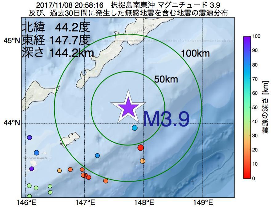 地震震源マップ:2017年11月08日 20時58分 択捉島南東沖でM3.9の地震