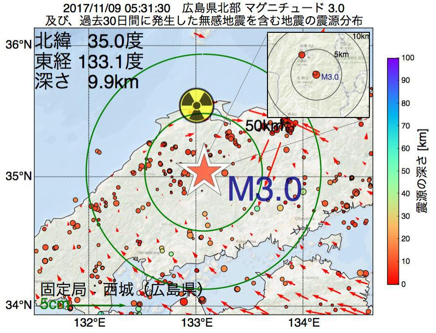 地震震源マップ:2017年11月09日 05時31分 広島県北部でM3.0の地震
