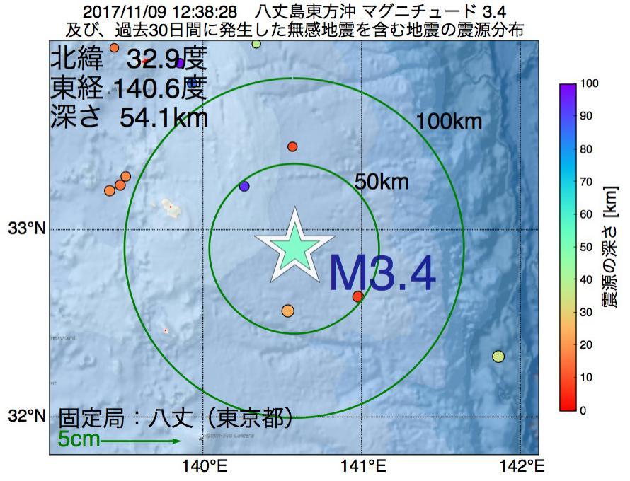 地震震源マップ:2017年11月09日 12時38分 八丈島東方沖でM3.4の地震