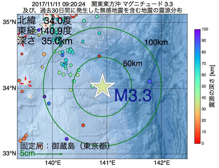 地震震源マップ:2017年11月11日 09時20分 関東東方沖でM3.3の地震