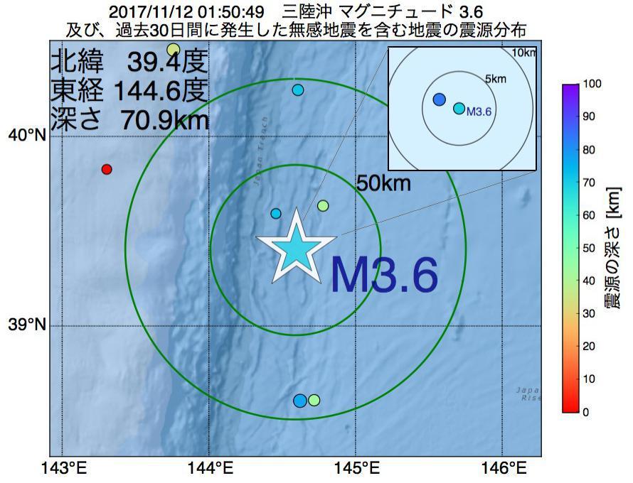 地震震源マップ:2017年11月12日 01時50分 三陸沖でM3.6の地震