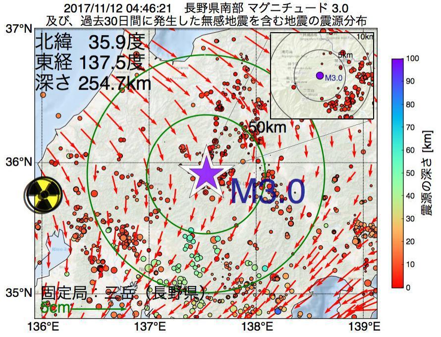 地震震源マップ:2017年11月12日 04時46分 長野県南部でM3.0の地震