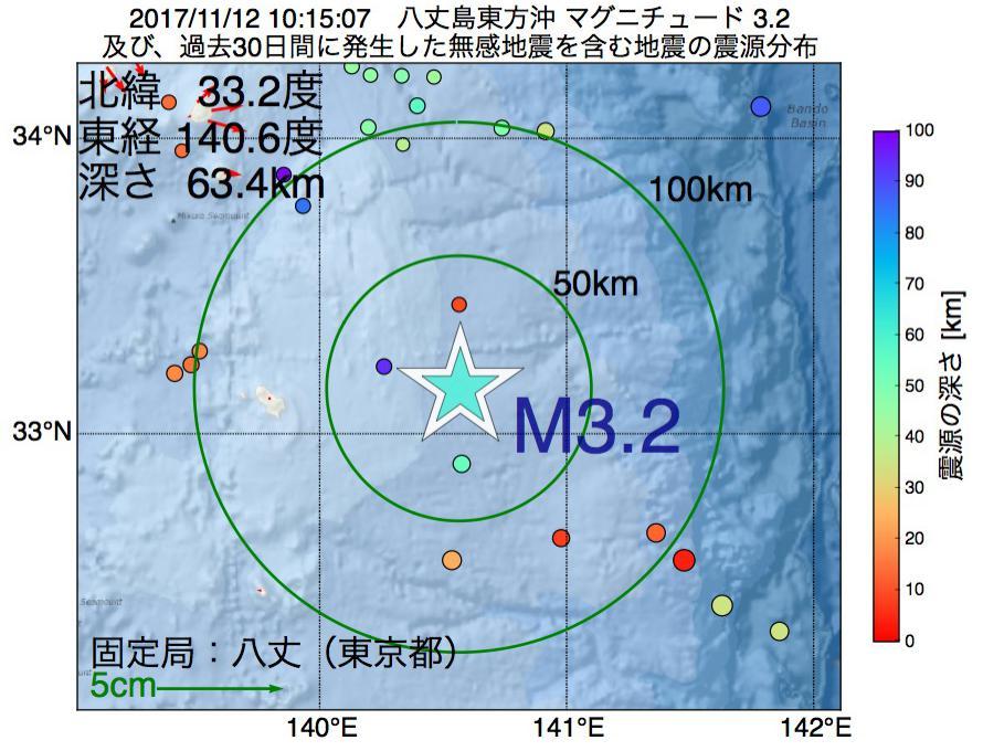 地震震源マップ:2017年11月12日 10時15分 八丈島東方沖でM3.2の地震