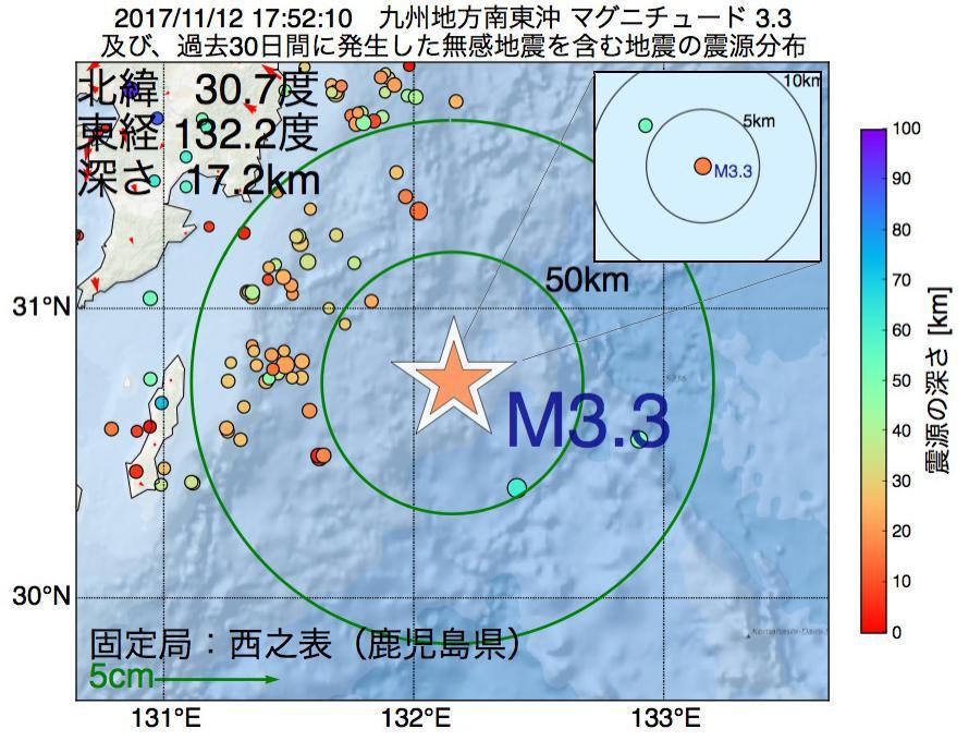 地震震源マップ:2017年11月12日 17時52分 九州地方南東沖でM3.3の地震