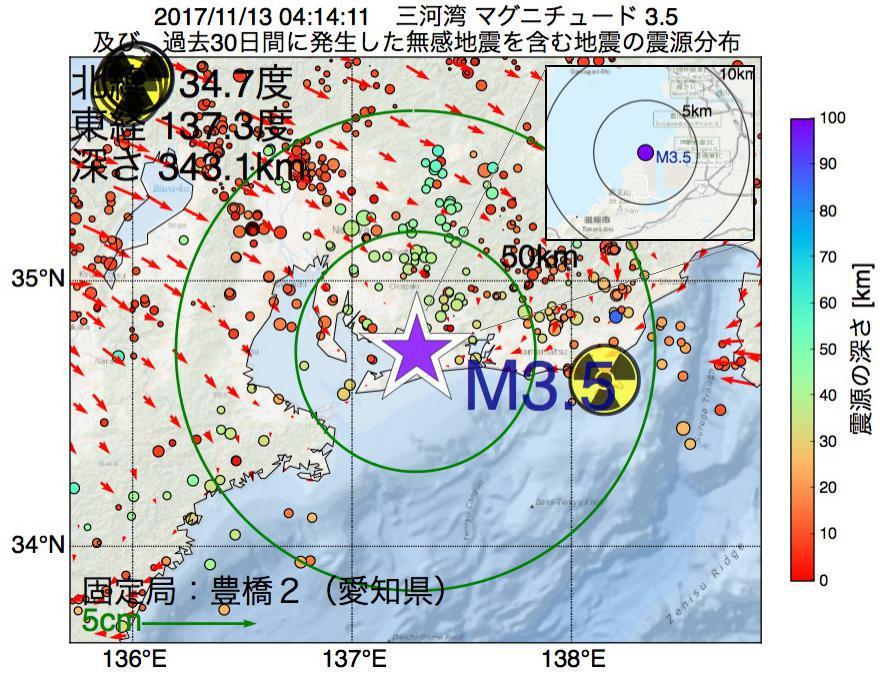 地震震源マップ:2017年11月13日 04時14分 三河湾でM3.5の地震