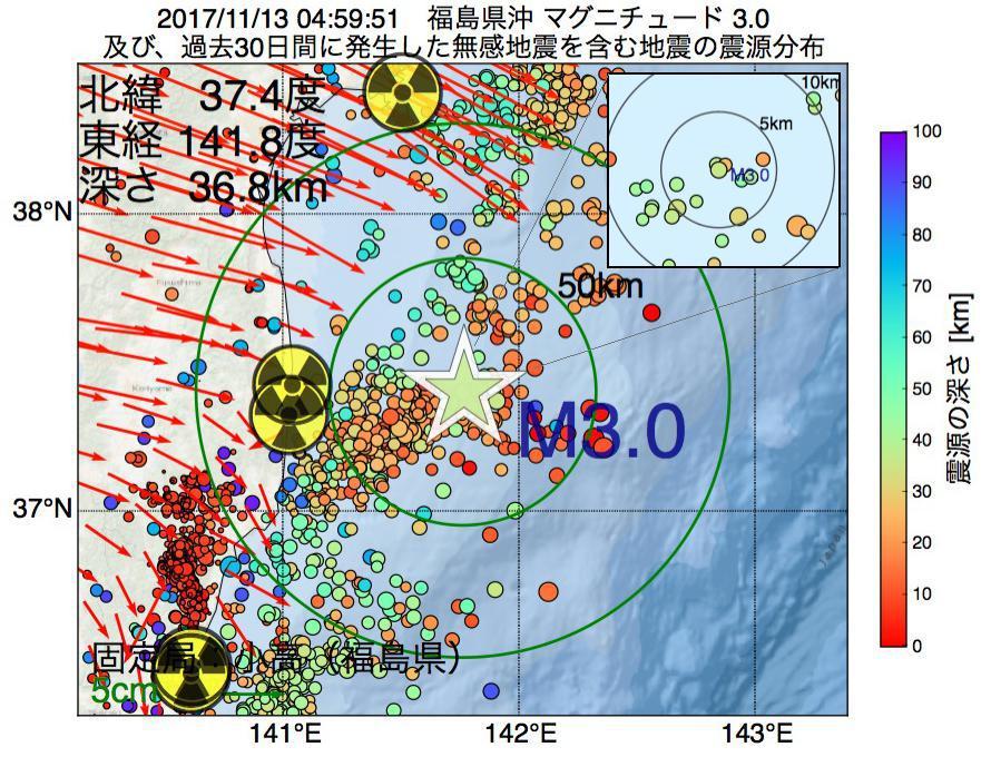 地震震源マップ:2017年11月13日 04時59分 福島県沖でM3.0の地震