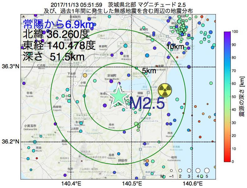 地震震源マップ:常陽から6.9km地点でM2.5の地震が発生しました
