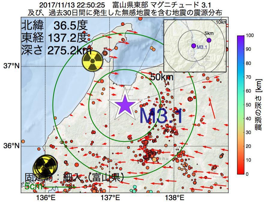 地震震源マップ:2017年11月13日 22時50分 富山県東部でM3.1の地震