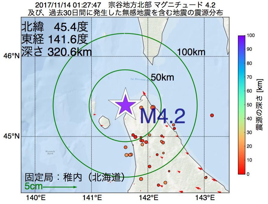 地震震源マップ:2017年11月14日 01時27分 宗谷地方北部でM4.2の地震