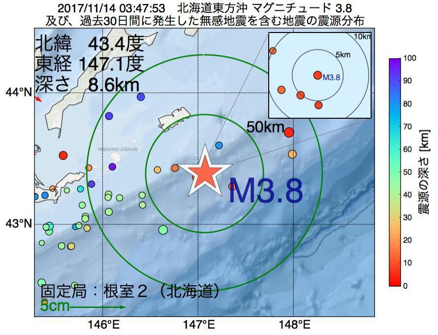 地震震源マップ:2017年11月14日 03時47分 北海道東方沖でM3.8の地震