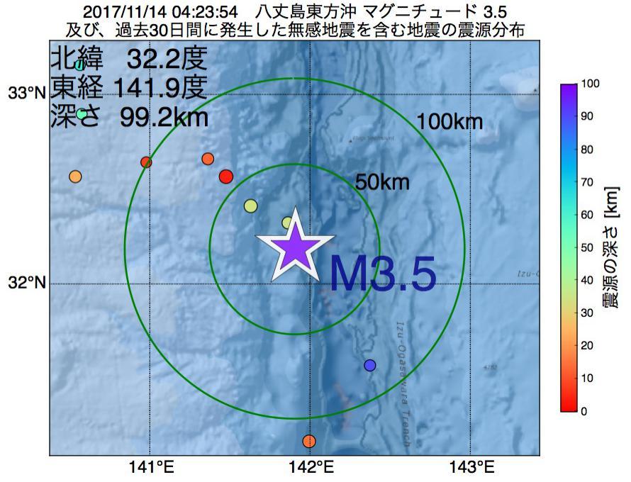 地震震源マップ:2017年11月14日 04時23分 八丈島東方沖でM3.5の地震