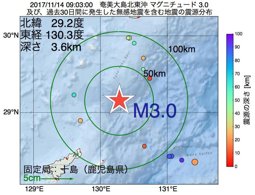 地震震源マップ:2017年11月14日 09時03分 奄美大島北東沖でM3.0の地震