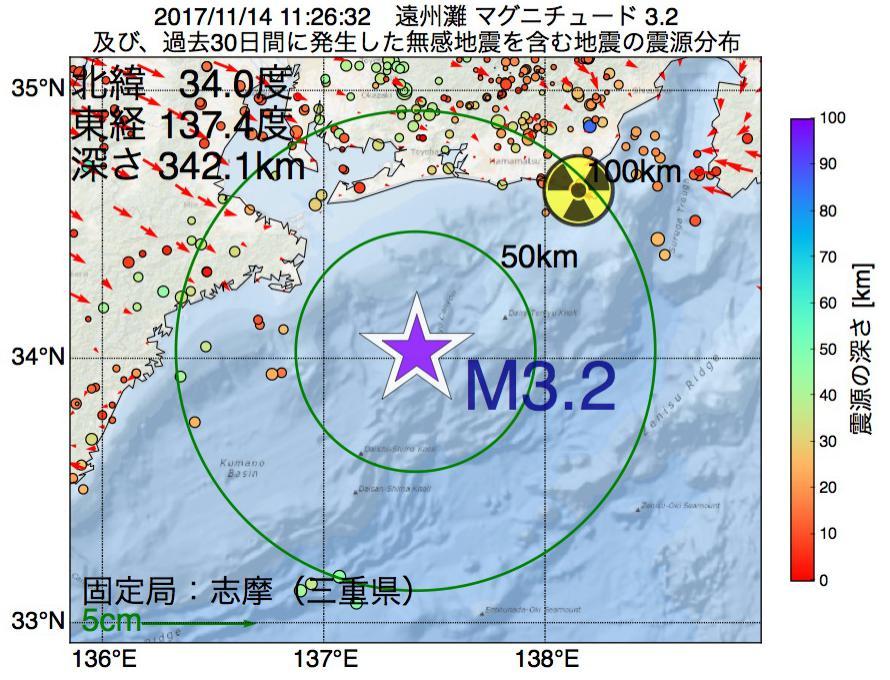 地震震源マップ:2017年11月14日 11時26分 遠州灘でM3.2の地震