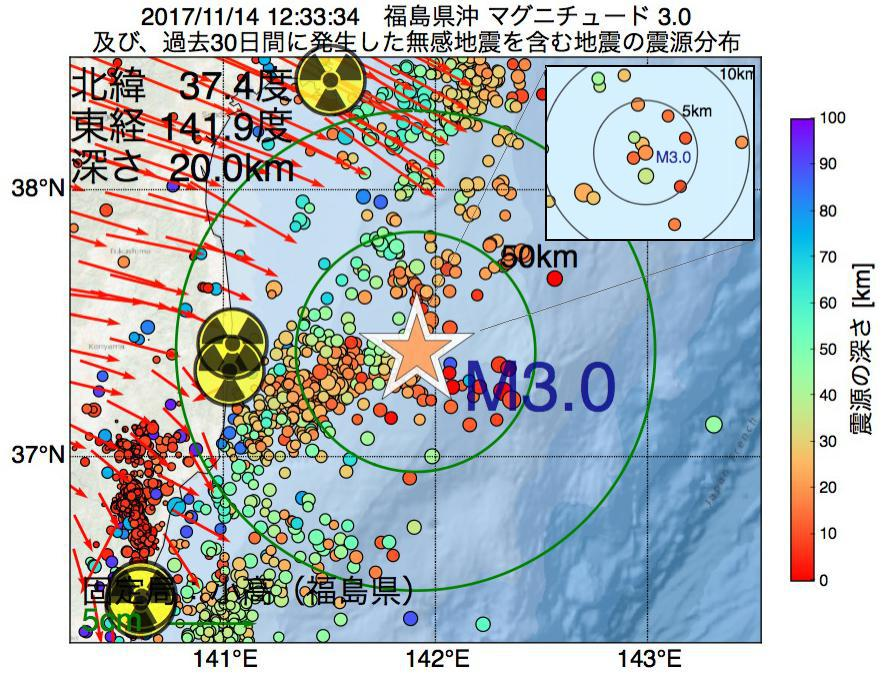 地震震源マップ:2017年11月14日 12時33分 福島県沖でM3.0の地震