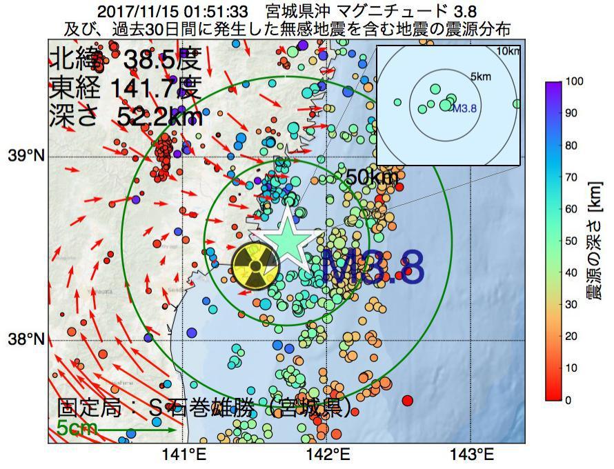 地震震源マップ:2017年11月15日 01時51分 宮城県沖でM3.8の地震
